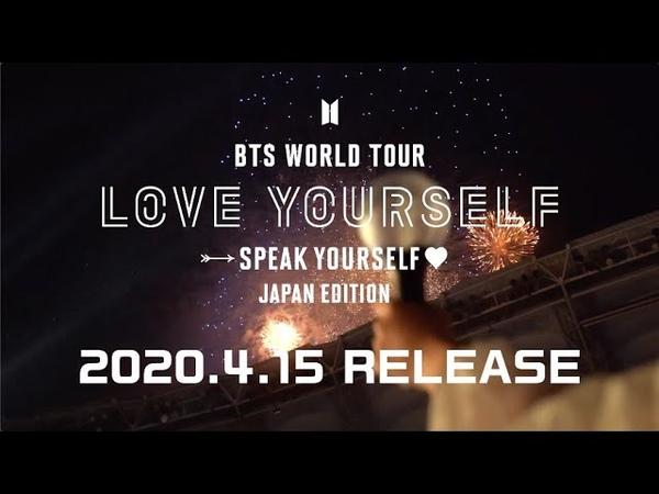 TEASER BTS 'BTS WORLD TOUR 'LOVE YOURSELF' ~JAPAN EDITION~' Official Teaser
