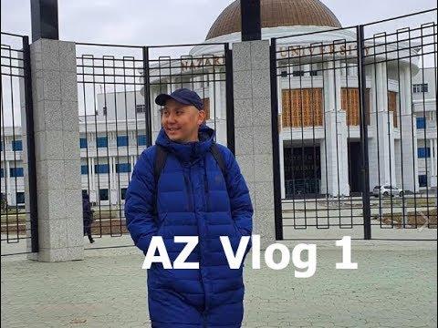 Назарбаев Университет глазами Артура Жусупова. VLOG 1