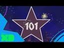 Сосчитай всех щенков! | Улица Далматинцев 101 | Disney XD