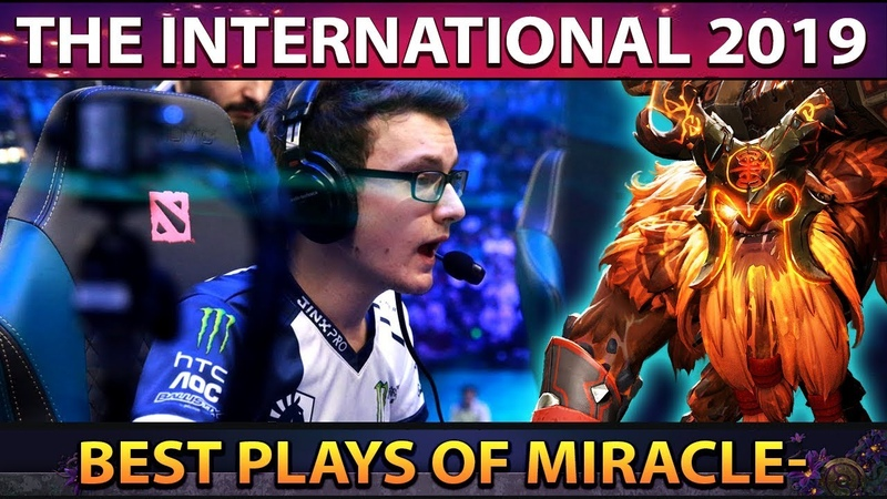 BEST PLAYS BEST MOMENTS TI9 THE INTERNATIONAL 2019 Group Stage Dota 2