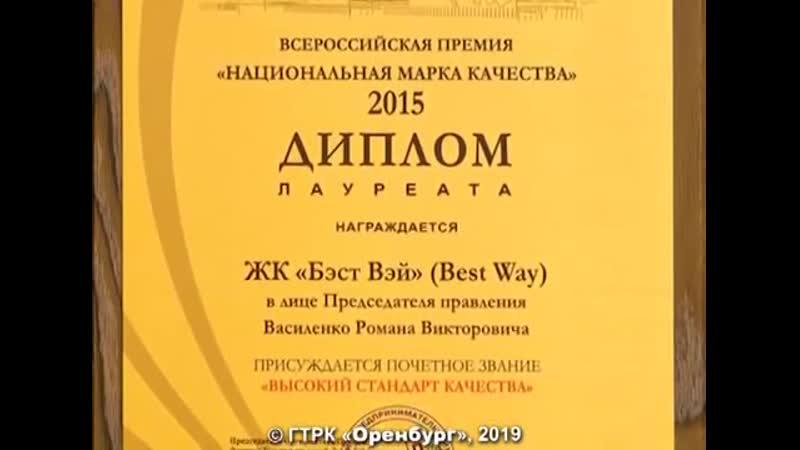Репортаж на ГТРК Оренбург 21.05.07