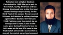 Pakistani Cricketer (Saeed Anwar) Biography Detail