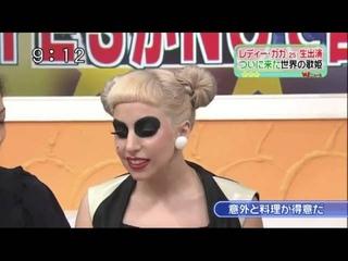 Lady Gaga (ガガ) on a Japanese TV morning show