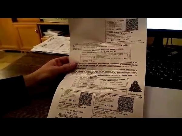 Тем более все уже оплаченное согласно. Приказ Минфина РФ от 11.12.2018 номер 259.