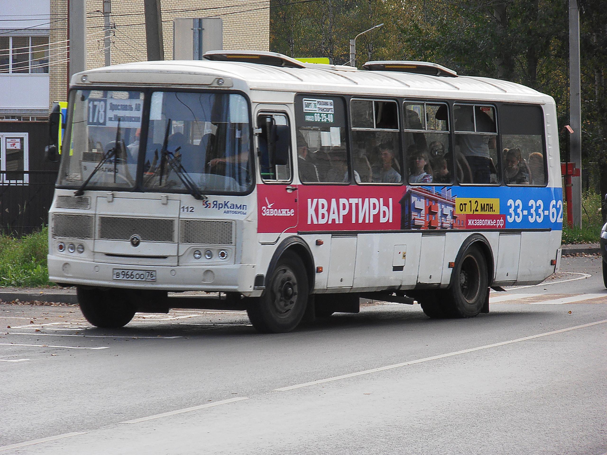 Автобус №178