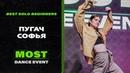MOST DANCE EVENT | BEST SOLO BEGINNERS | Пугач Софья