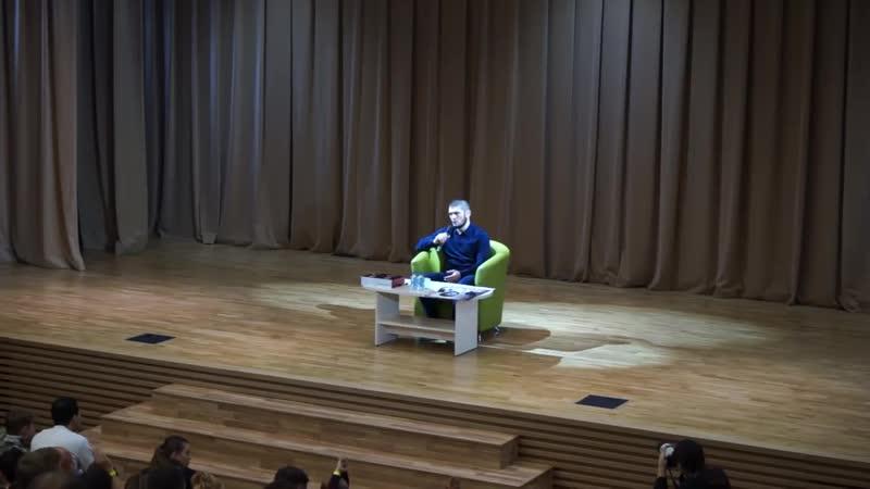 100 вопросов Хабибу Нурмагомедову от учеников гимназии им Примакова