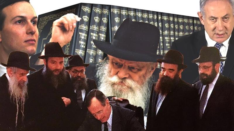 Was steht eigentlich in Tora, Talmud und den Noachidischen Geboten