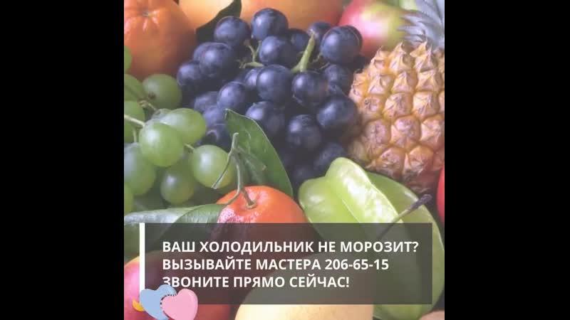 Ремонт холодильников.mp4