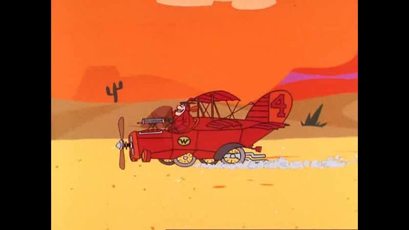 Los Autos Locos - 1x33