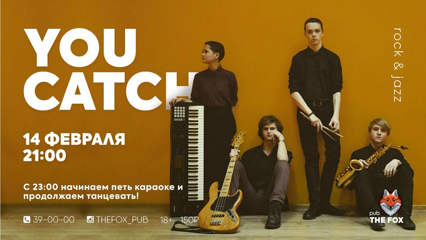 Ресторан, паб «The FOX» - Вконтакте
