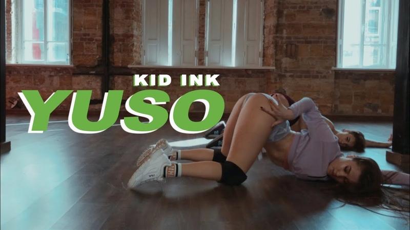 Kid Ink YUSO ft Lil Wayne Saweetie Twerk by Viktoria Boage VELVET YOUNG