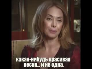 Жанна Фриске о завтра