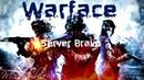 Warface играем в рубрику дальше пин коды каждые 10 20 лайков и т д Заказывай музыку через чат
