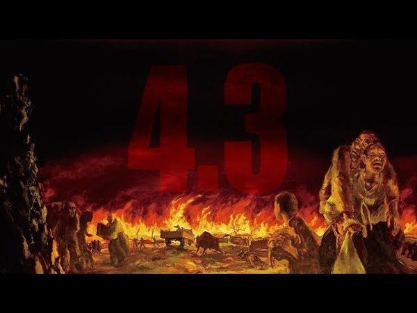 Красный остров. К 70-летию бойни на Чеджу