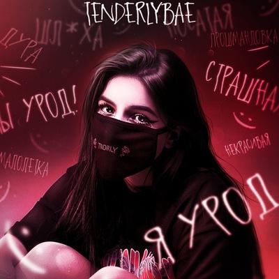 София Тодоренко