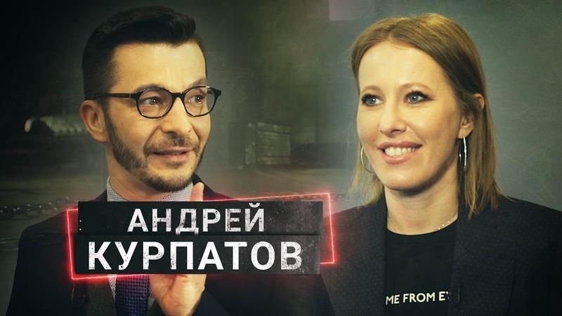 Психиатр Эрнст его жена и Греф ДОКТОР КУРПАТОВ в ОСТОРОЖНО СОБЧАК
