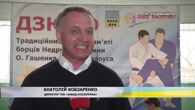 «Завод Кобзаренка» підтримує маленьких спортсменів
