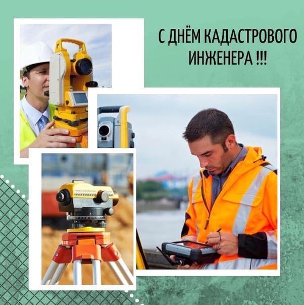 Требуется кадастровый инженер для удаленной работы работа переводчиком фриланс москва
