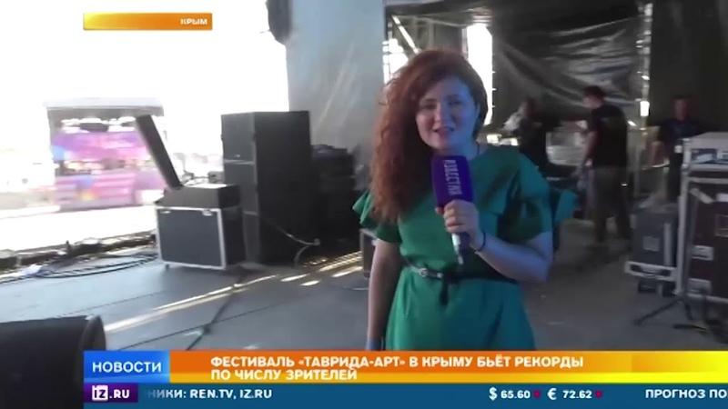 Арт нашествие в Крыму шествие гостей Тавриды растянулись на сотни метров