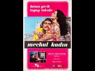 Meçhul Kadın _ Kadir İnanır Fatma Girik Eski Türk Filmi Full İzle (Restorasyonlu