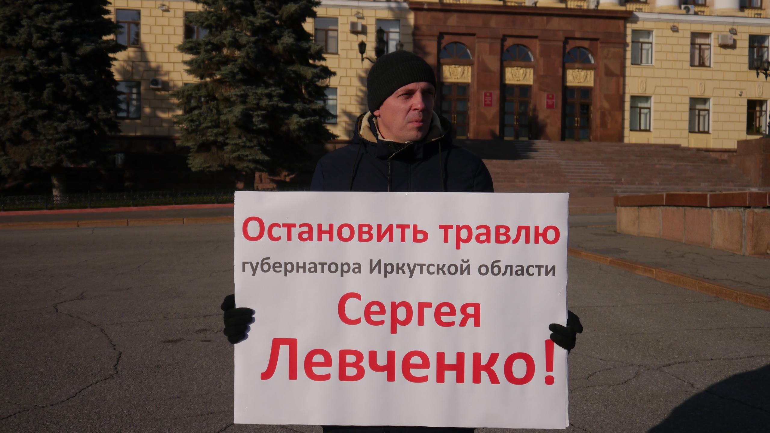 Прекратить преследование Грудинина и коммунистов-управленцев!