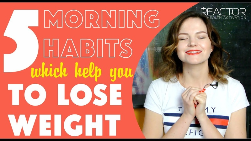 5 morning habits for weight loss 👍