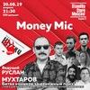 20 августа! StandUp Store Moscow. МАНИМАЙК