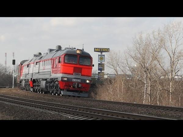 2М62У 0082 с грузовым поездом на перегоне Андроновка - Люблино Московской железной дороги.