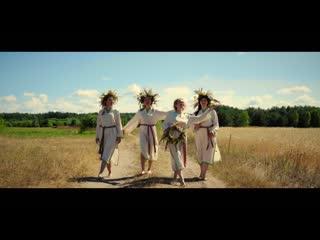 Купальская Песня - Ой Пайдзем Сястрыцы