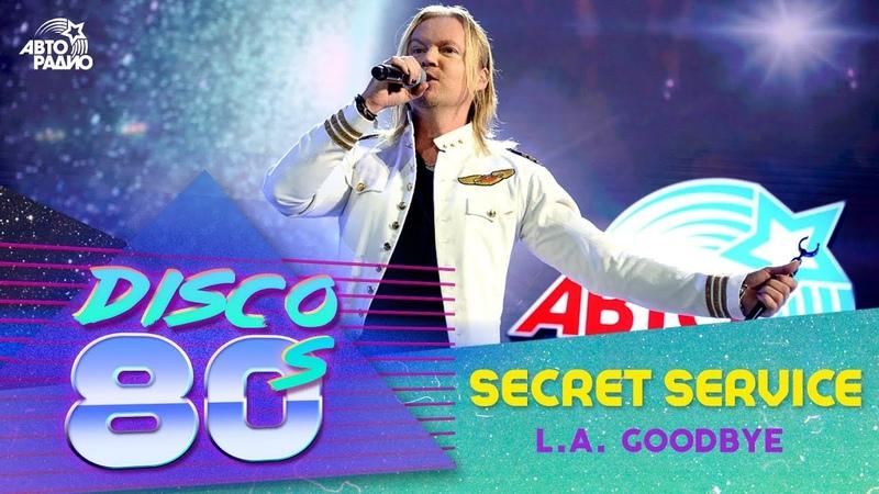 🅰️ Secret Service - L.A. Goodbye (Дискотека 80-х 2018)