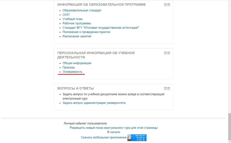 ПММ на дистанционке. Вопросы и ответы., изображение №2