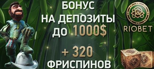 Платья череповец казино игровые автоматы онлайн sizzling hot