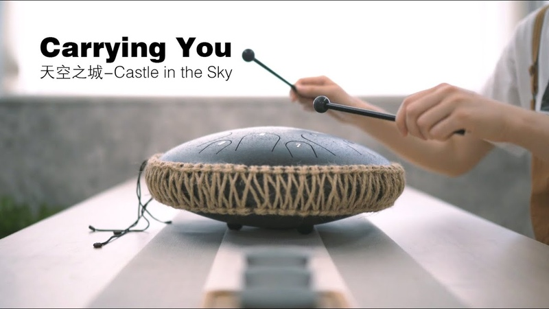 Carrying You Castle In The Sky Tank Drum Steel Tongue Drum君をのせて 天空の城