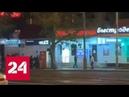 Пацаны, тут война: в ночной перестрелке в Краснодаре убили человека - Россия 24