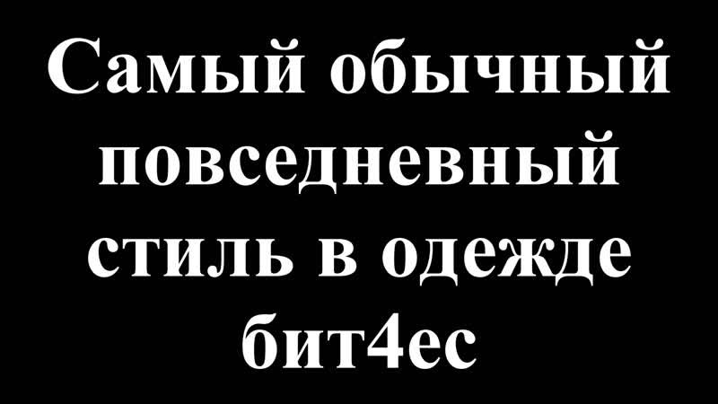 Бит4ес Рекордс