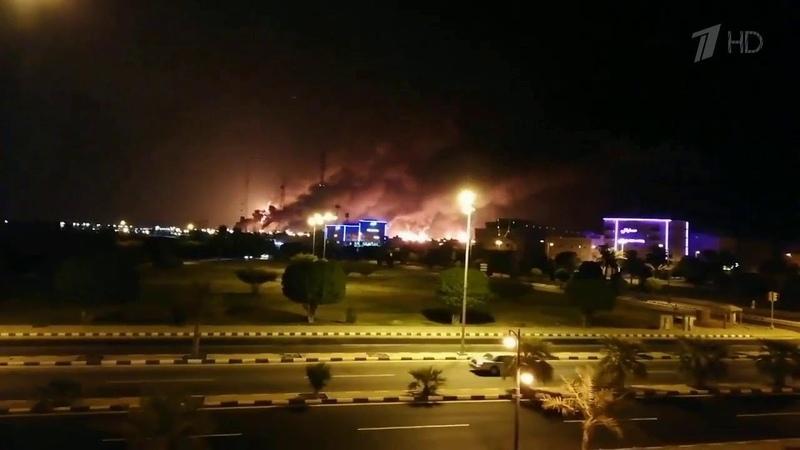 Политические и экономические страсти разгорелись после атаки на нефтяные заводы в Саудовской Аравии