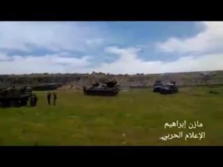 Footage of syrian arab army saa position near kafr nabudah. god bless our heroes
