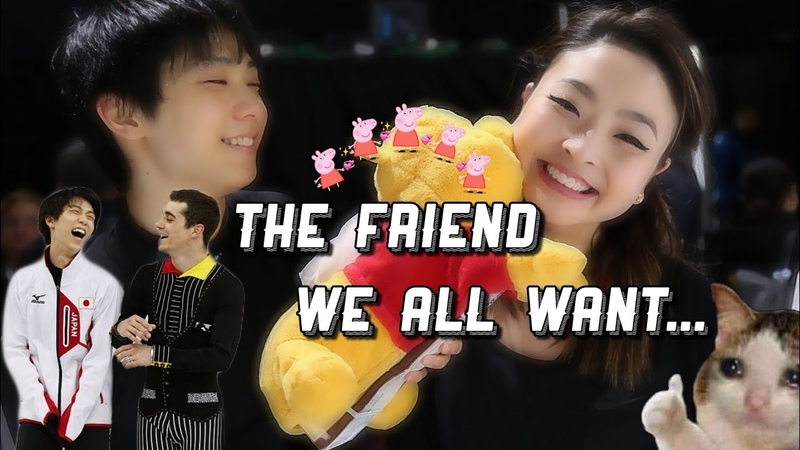 Yuzuru hanyu being a social butterfly interactions with other skaters 羽生結弦
