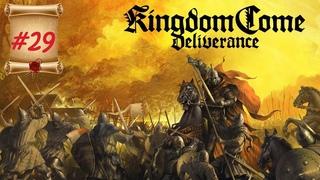 Kingdom Come: Deliverance #29. DLC Band of Bastards. Часть 1. ► OniX_PlaY