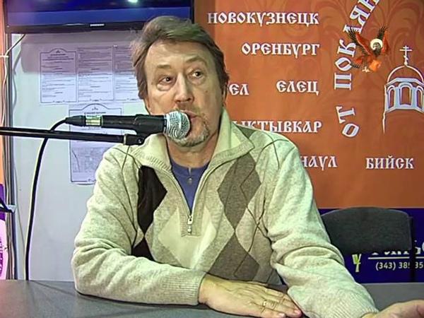 О книге писателя Юрия Воробьевского Бедлам