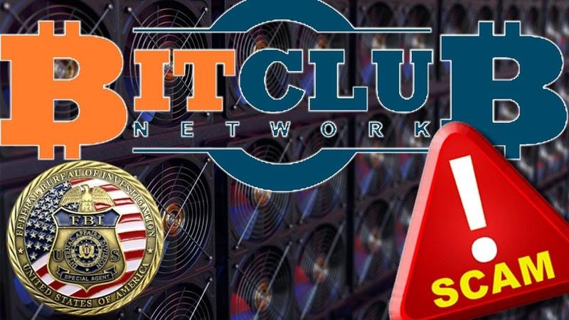 SCAM BitClub Network Документы и инструкции