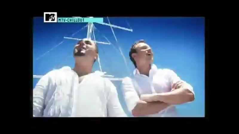 DJ Nejtrino feat Никита Малинин El Ray Seviyorum I Love You Babe MTV Россия MTV Chillout