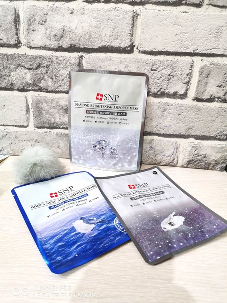 Snp — Маска тканевая