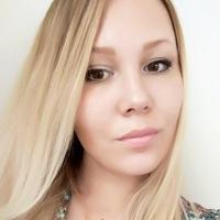 Шура Виноградова