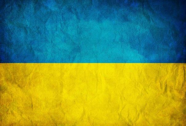 Картинки фон украинский флаг