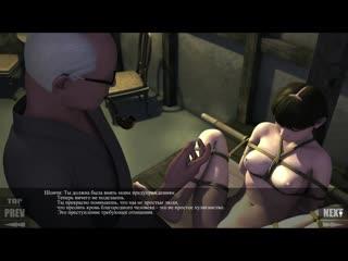Mura (Yosino) - [RUS субтитры] [CENSORED / цензура] (3D porn / hentai / Rule34)