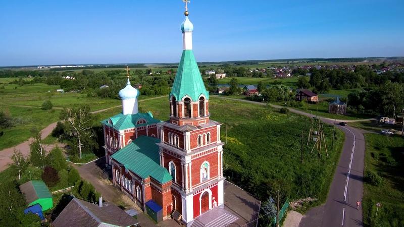 Свято-Никольский храм с. Хотушь с высоты птичьего полета