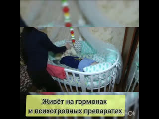 Поможем малышу все вместе