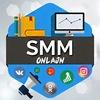 Smm продвижение | SMM оnlajn  | СMM агентство